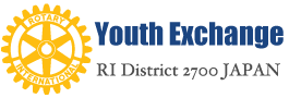 RID2700 Rotary Youth Exchange Committee