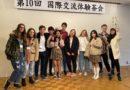 Omuta tea party and Japanese sword blacksmith tour