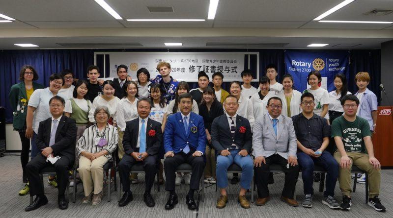 19-20 Certificate award ceremony was held.