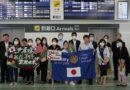 Suzuna YOSHIOKA return home.